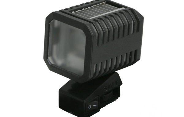 SWIT S-200 Kopflicht