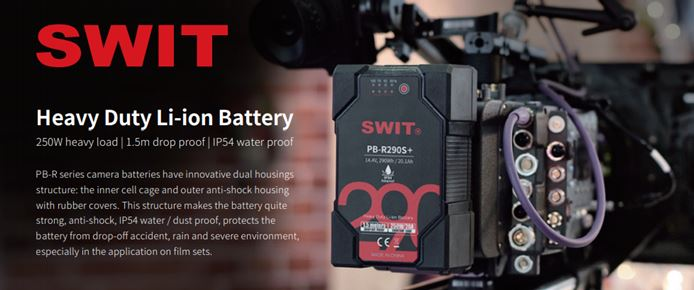 SWIT NEW Heavy Duty Li-ion Battery
